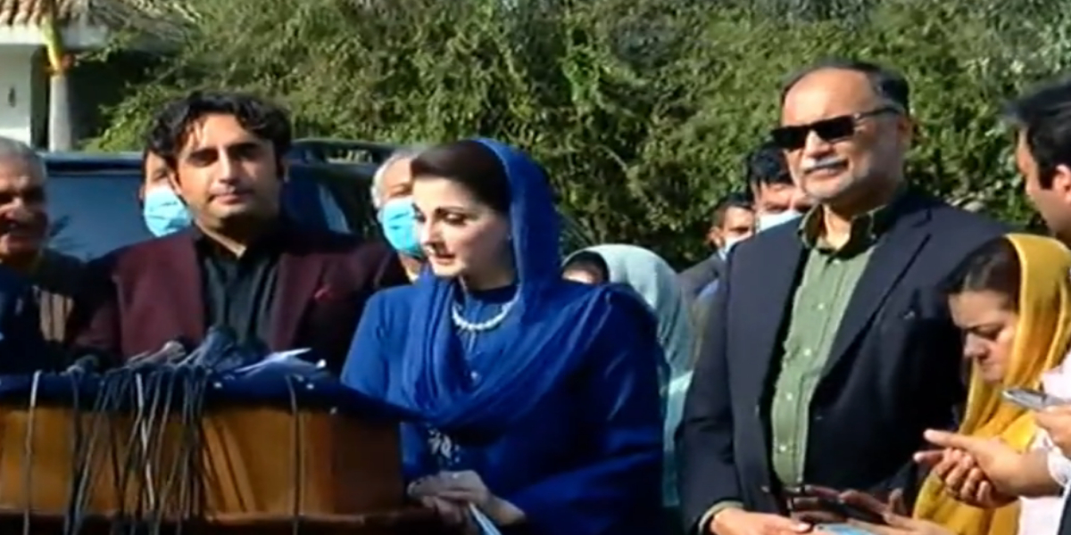 Bilawal Bhutto and Maryam Nawaz
