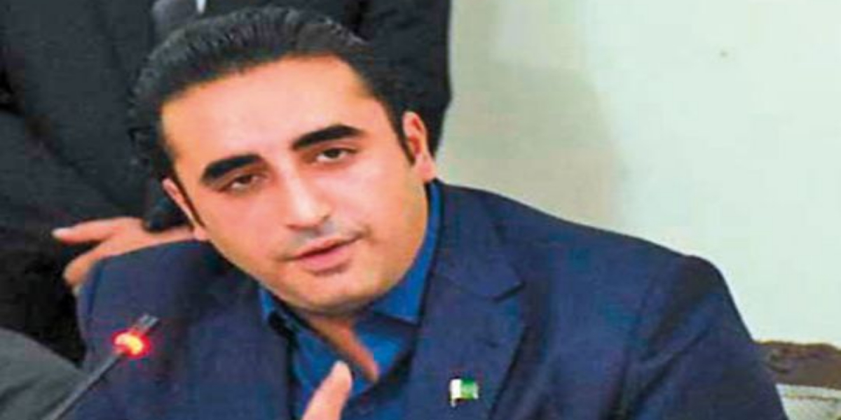 PPP Chairman