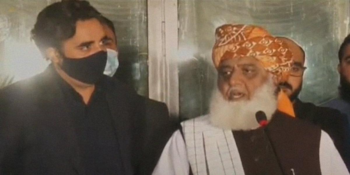 Bilawal Fazl meeting today