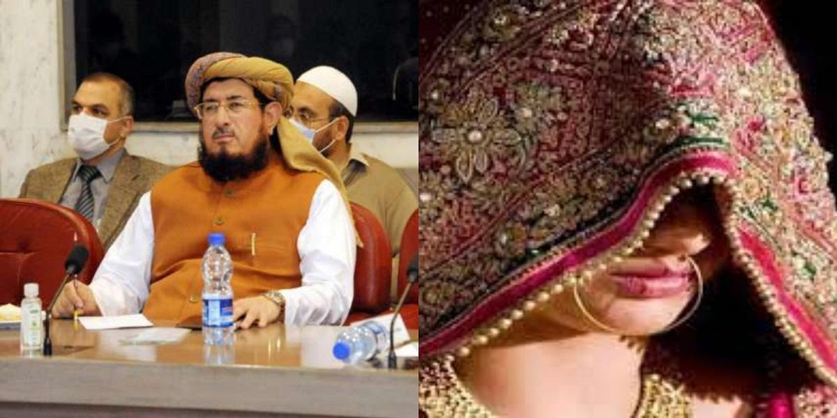 Pakistan Police started investigation into marriage of Jamiat Ulema-e-Islam (JUI-F) leader Maulana Salahuddin Ayubi.
