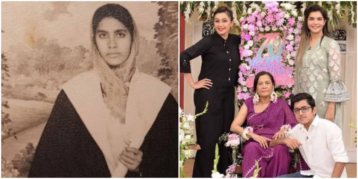 Nida Yasir Late Mother