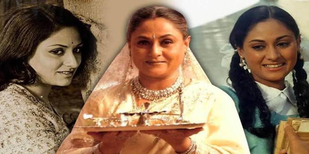 Jaya Bachchan Bollywood