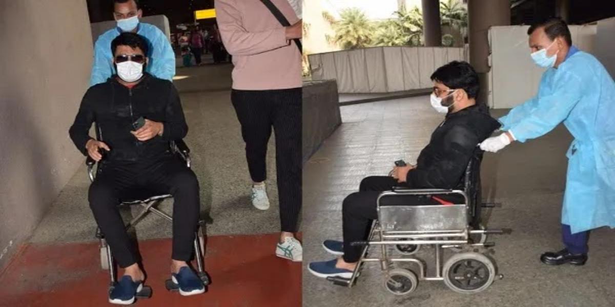 Kapil Sharma wheelchair