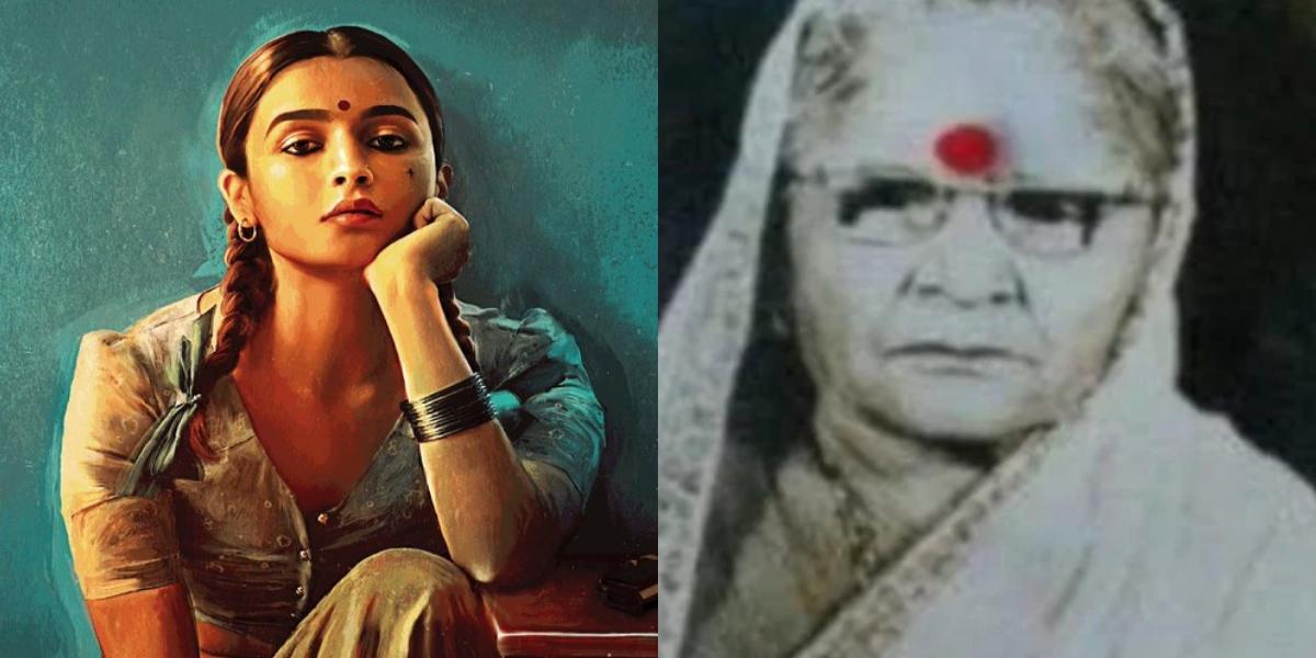Alia Bhatt upcoming film