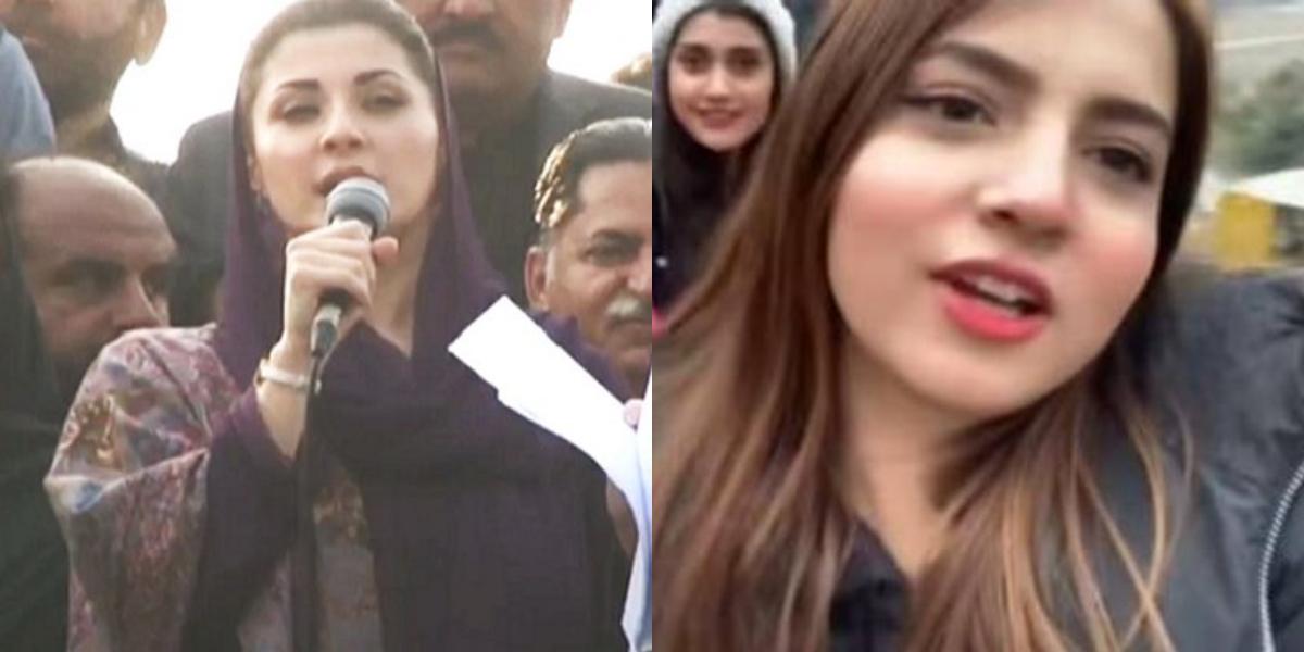Maryam Nawaz Pawri