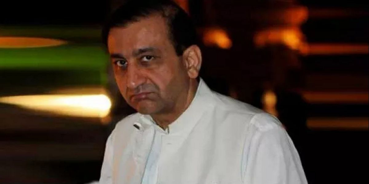 Media Reference Hearing Against Mir Shakeel Will Be Held Tomorrow