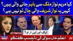 Azam Khan Swati Latest Interview   National Debate with Jameel Farooqui   20th February 2021