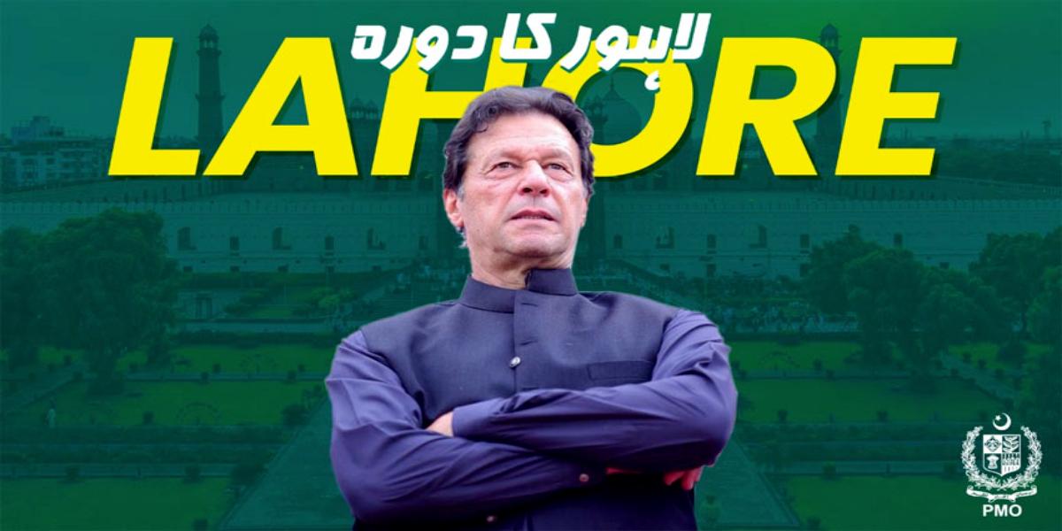 PM Lahore