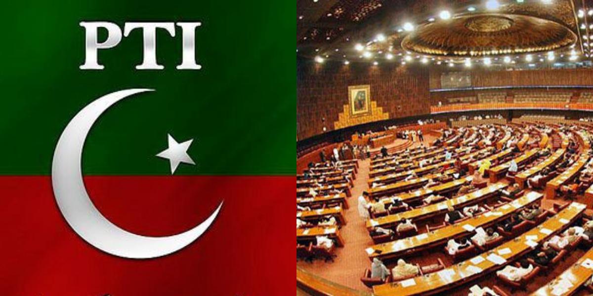PTI Senate