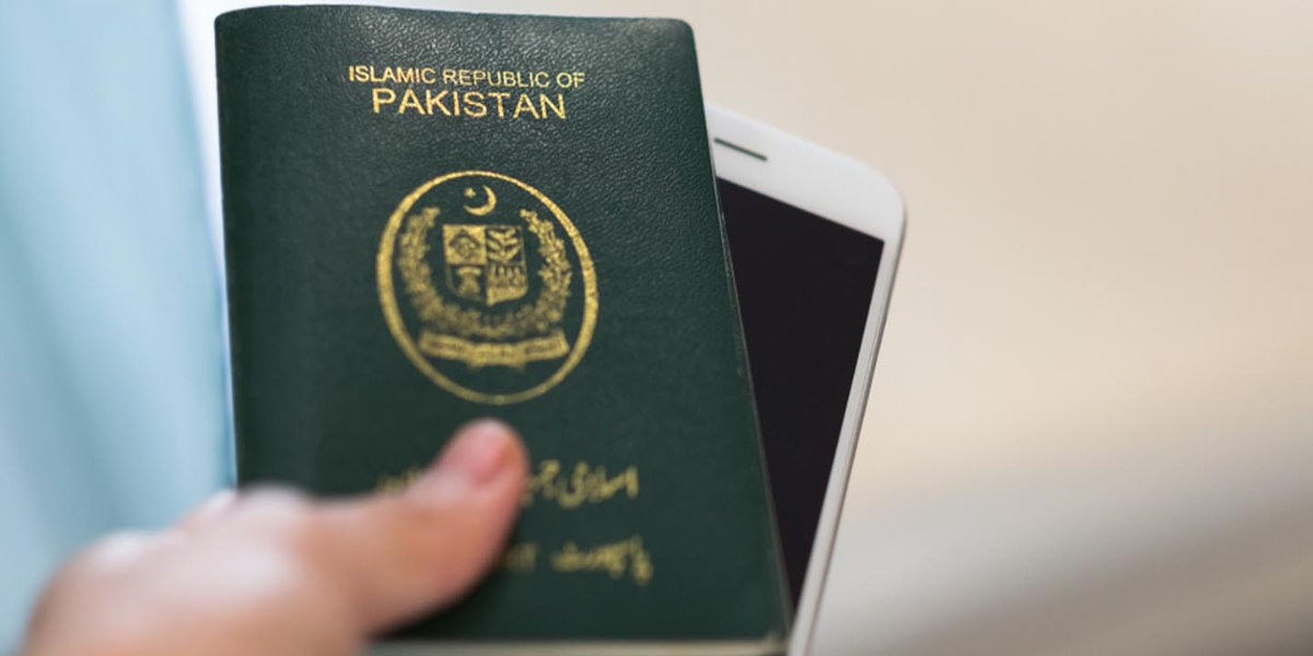 Pakistan Passport Fee reduced