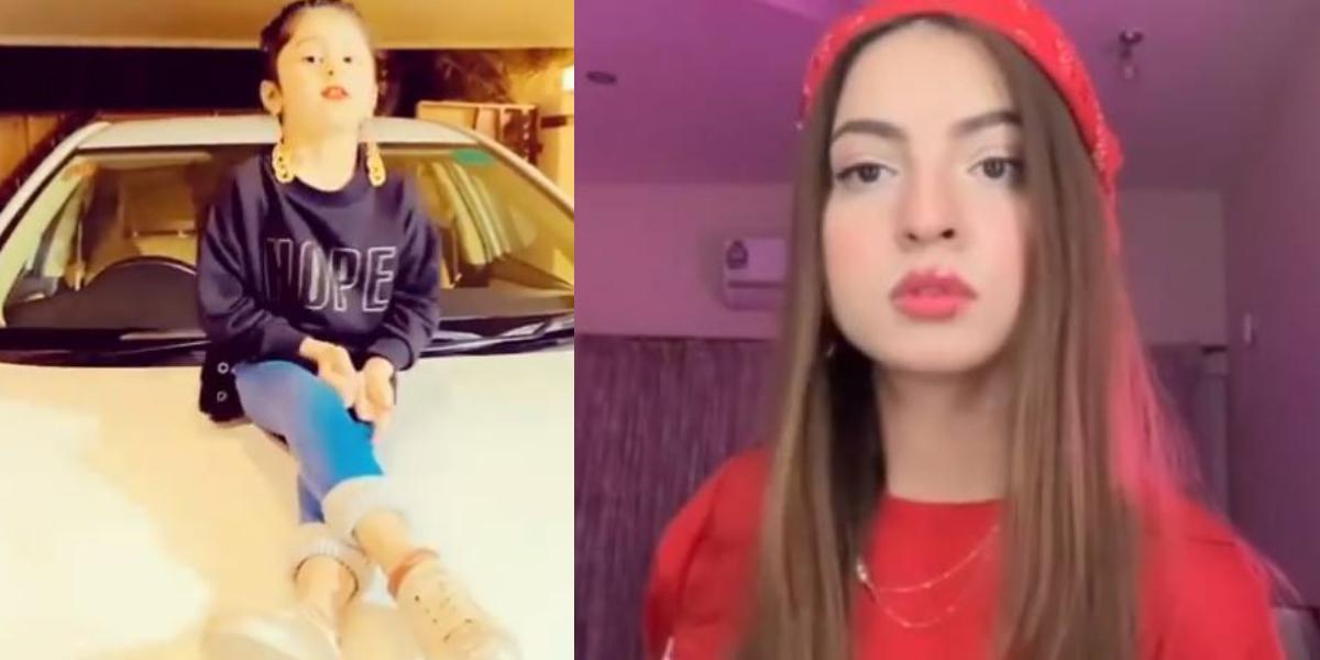 Pawri Horai Hai Muhammad Hafeez daughter