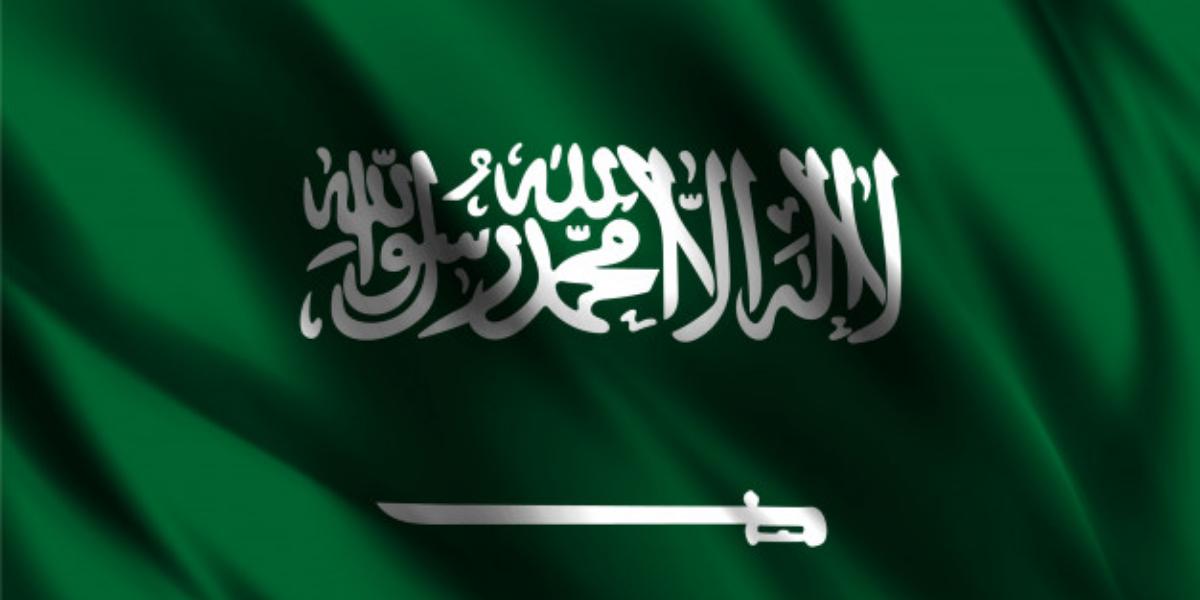 Prince Fahd bin Muhammad bin Abdulaziz bin Saud bin Faisal Al-Saud