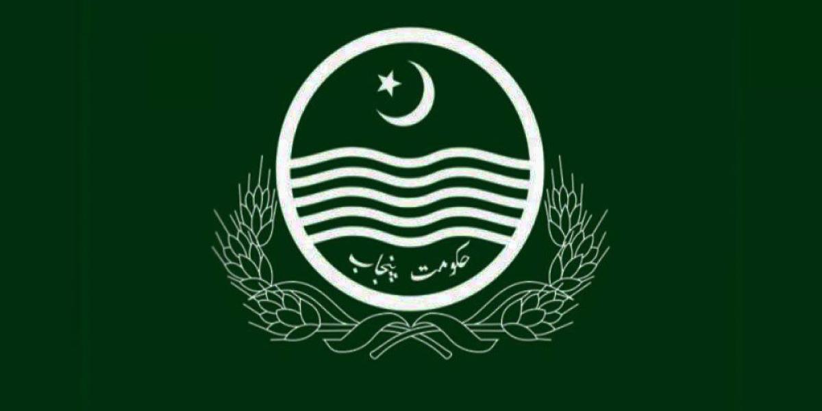 Punjab government Remove term: Kamyab Jawan Junior Program Kamyab Jawan Junior Program