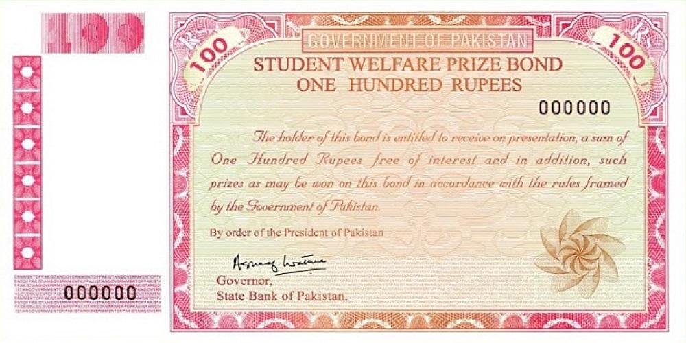 100 prize bond list 2021