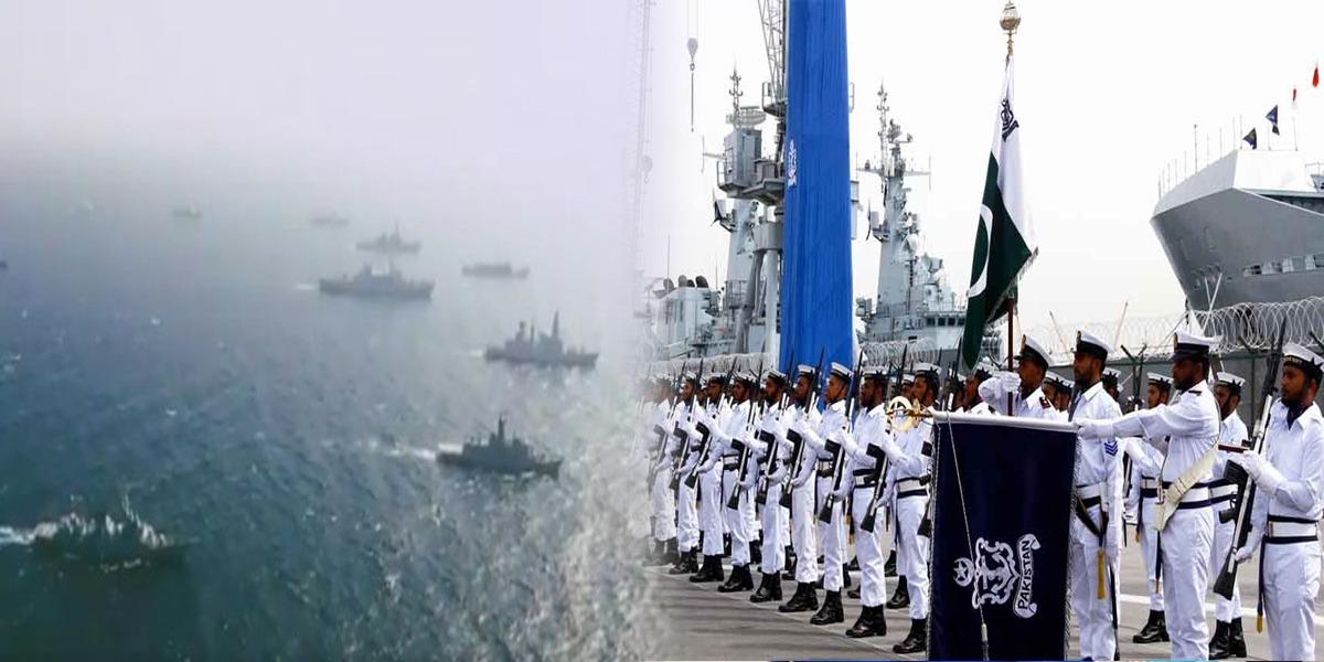 Naval Exercise AMAN-21