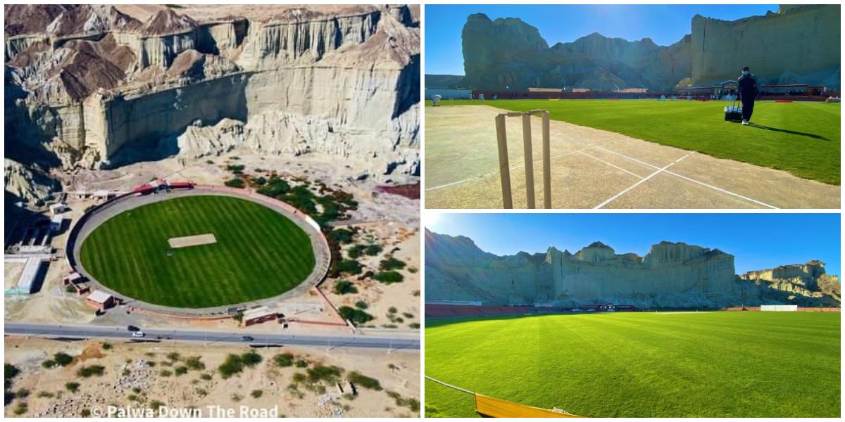 Gwadar Cricket Ground