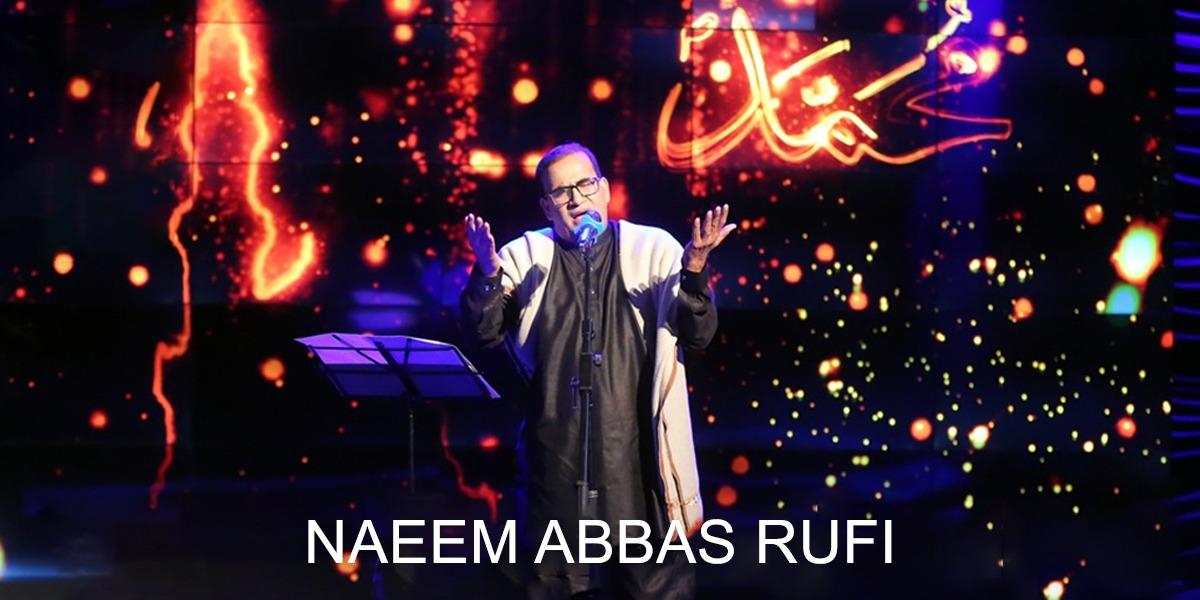 BOL Beats Naeem Abbas Rufi