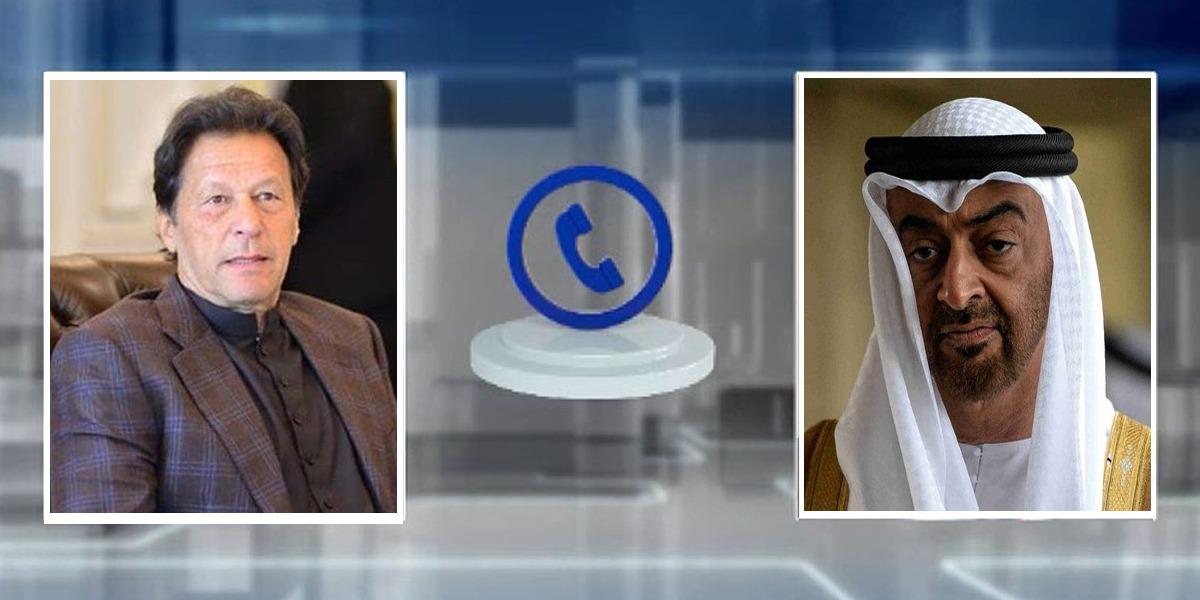 PM calls Zayen Al Nahyan