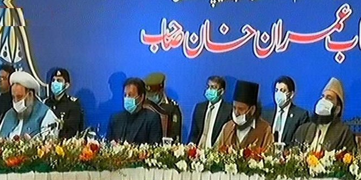 PM Imran attends Ulema and Mashaikh conference