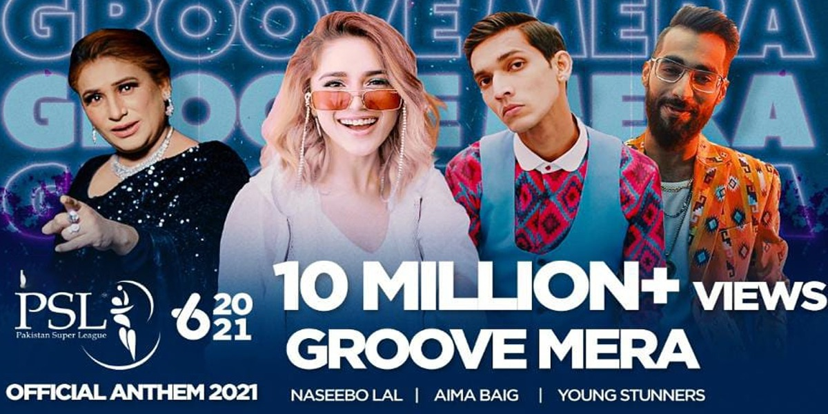 Groove Mera hits 10 million views on YouTube