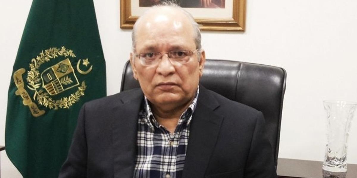 Mushahidullah Khan laid to rest