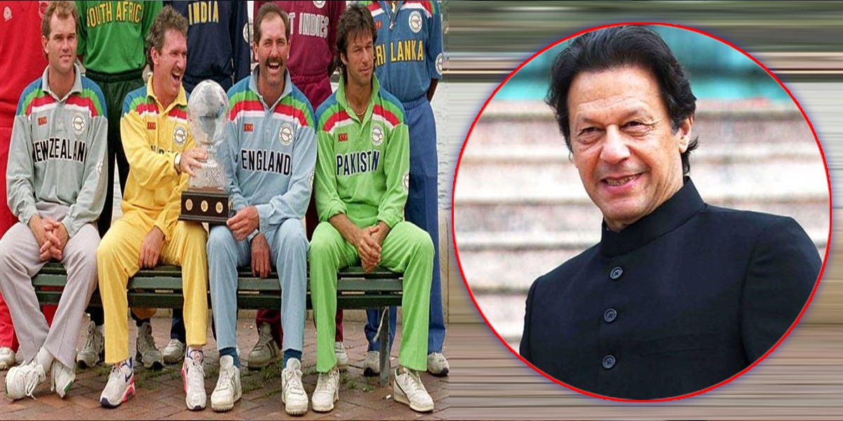 On this Day 1992 Worldcup