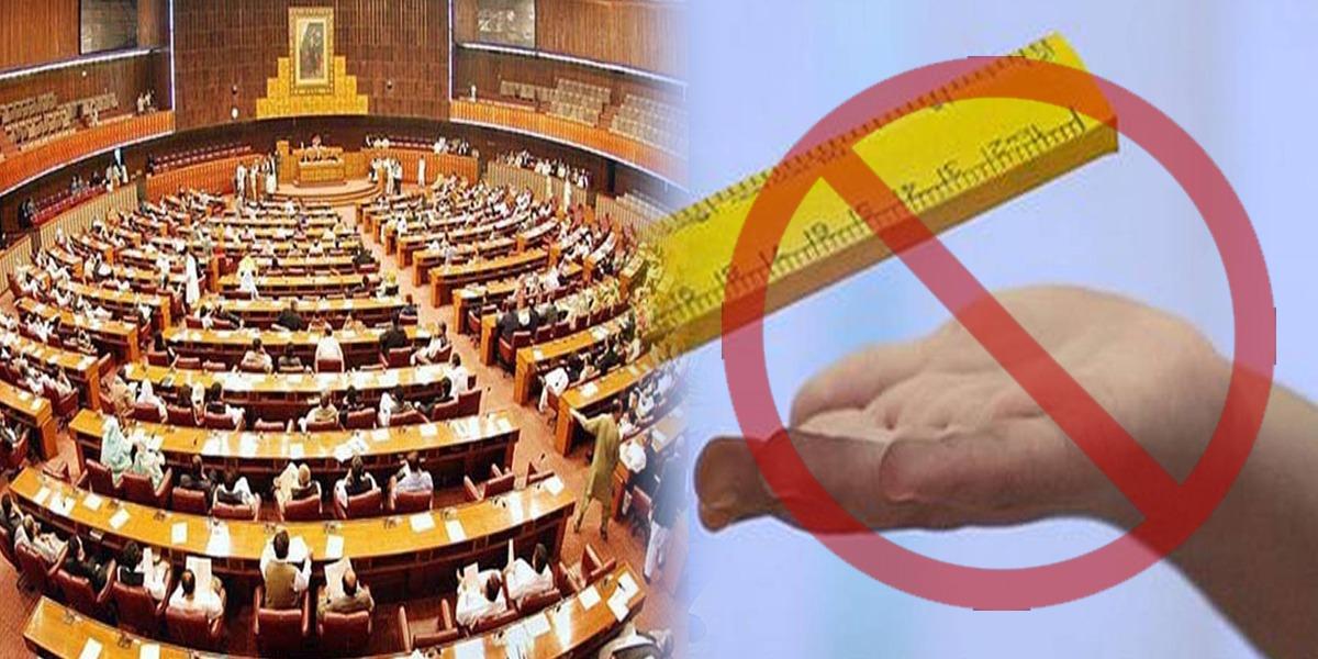 NA prohibits corporal punishment