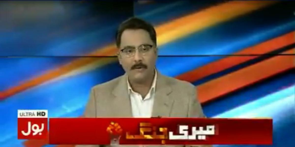 Press Freedom Under Attack: Noor Ul Arfeen Criticizes Chairman PEMRA