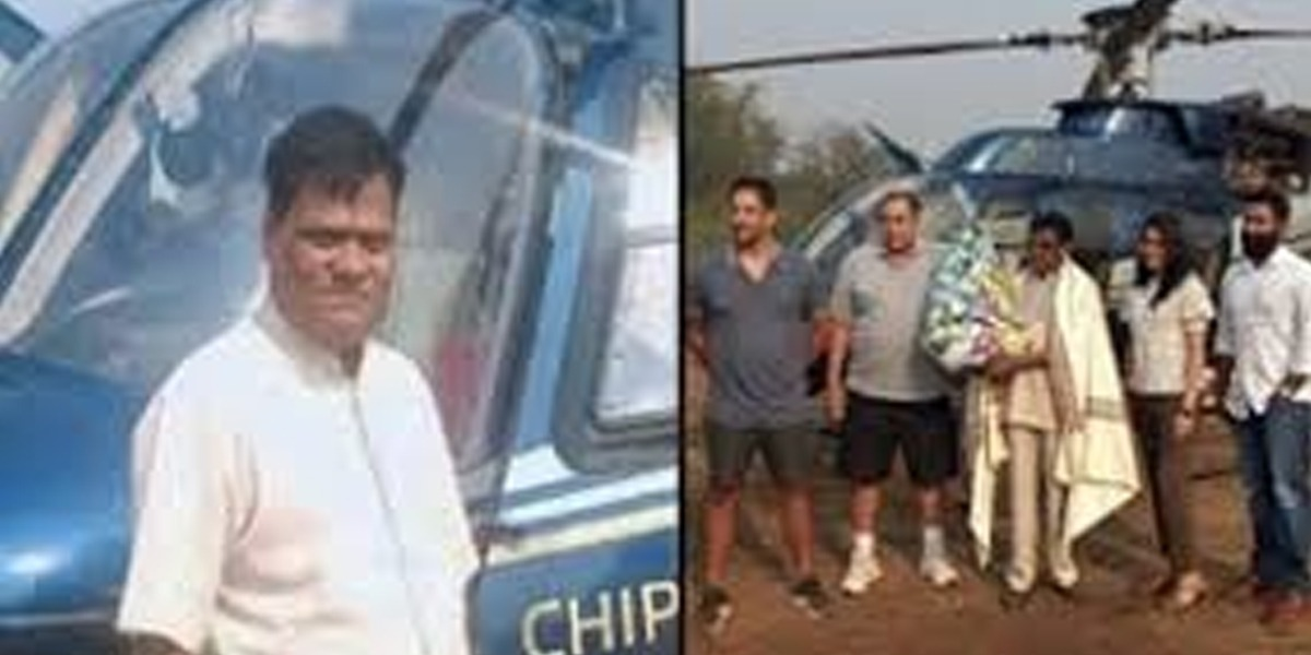 Indian Farmer Buys Helicopter Worth Rs 30 Crore To Avoid Traffic Jams