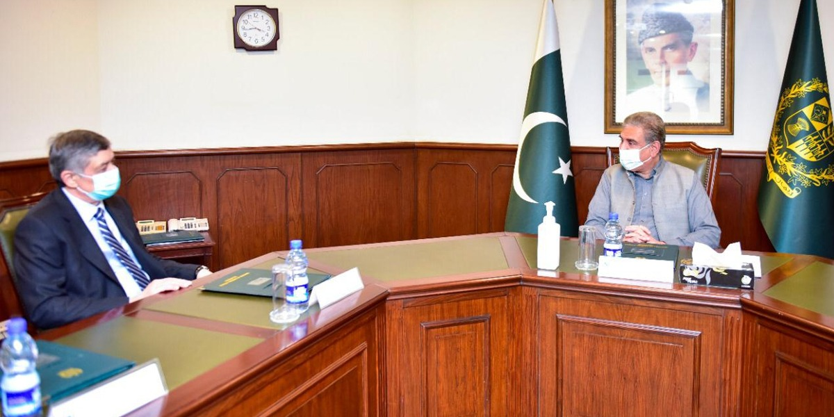 Russian President's Special Envoy for Afghanistan Meets FM Qureshi