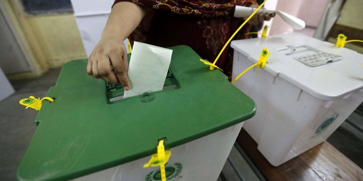 By-Polls: Upset Defeat To PTI In Nowshera, PML-N Wins 2 Provincial Seats