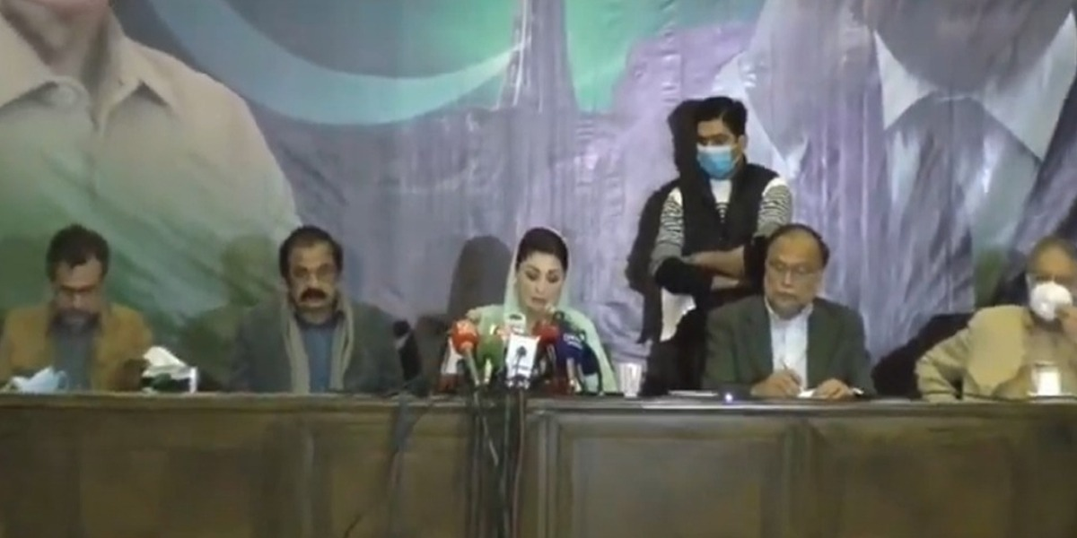 All Four Provinces Have Rejected Imran Khan: Maryam Nawaz