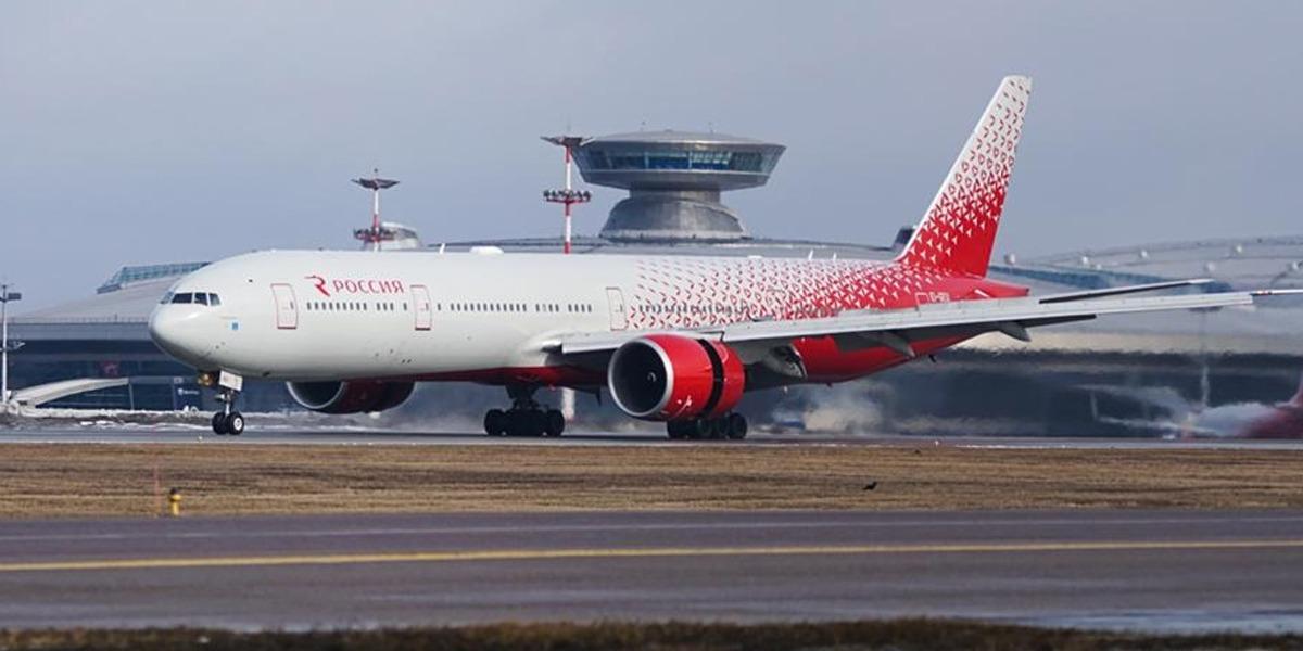 Boeing 777 Passenger Plane Makes Emergency Landing After Engine Trouble