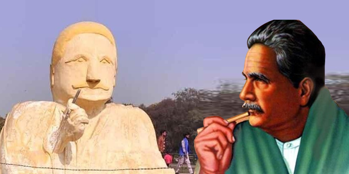 CM Punjab Takes Notice, Orders To Remove 'Defective' Sculpture Of Allama Iqbal
