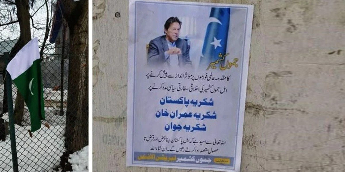 Kashmir Solidarity Day: Imran Khan Posters Appear In Occupied Valley