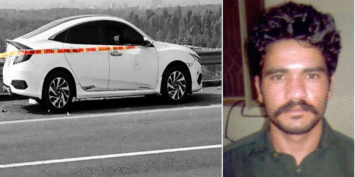 Motorway Rape Case