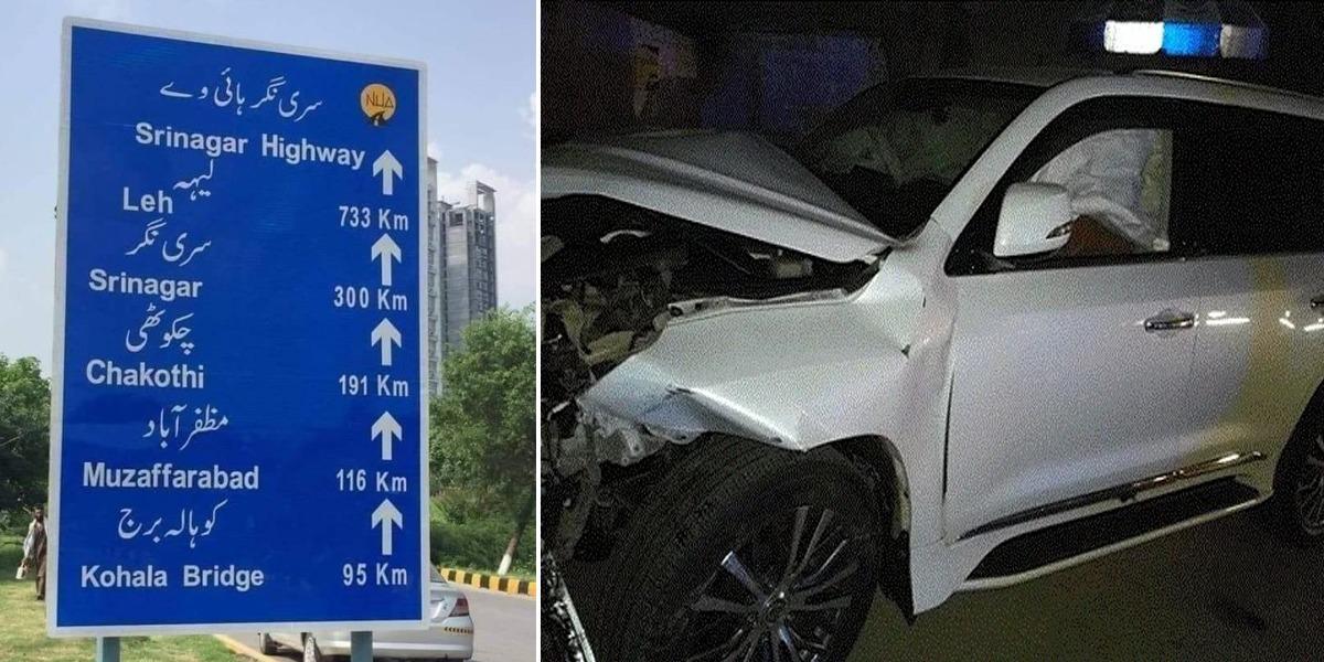 Kashmir Highway Accident: Police Teams Formed To Arrest Culprits