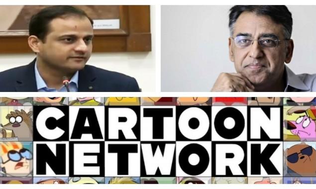 'Cartoon Network': Murtaza Wahab Trolls Federal Minister