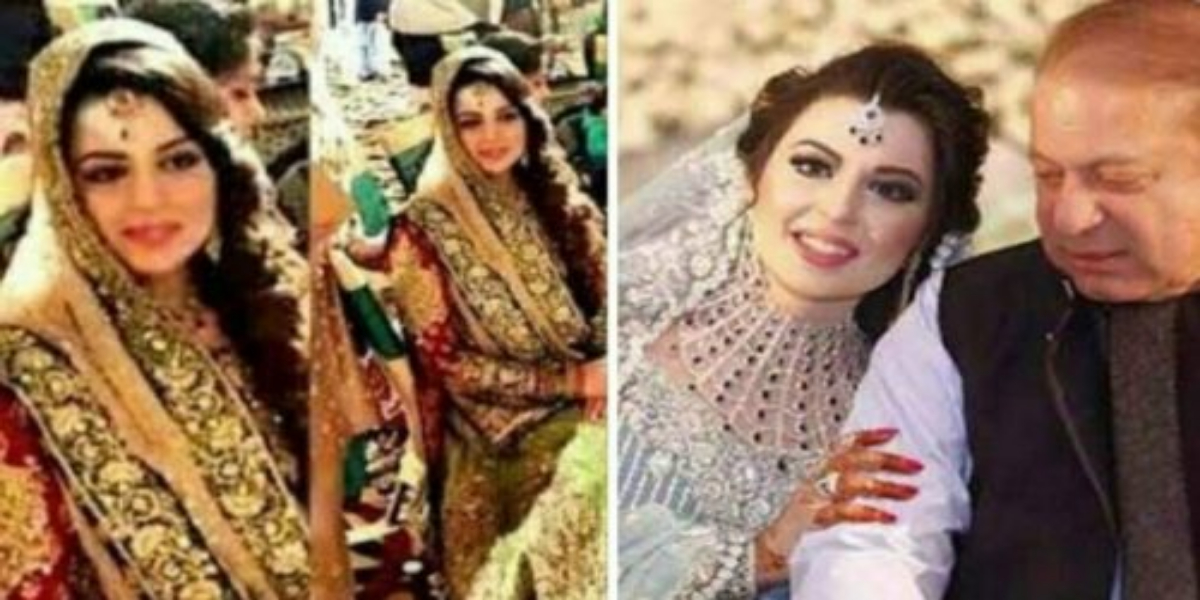 Maryam Nawaz's Eldest Daughter Injured In Road Accident