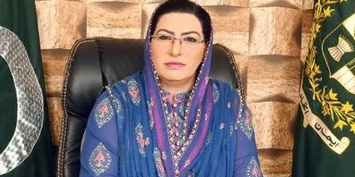 PML-N Tables Resolution To Remove Dr Firdous As SACM