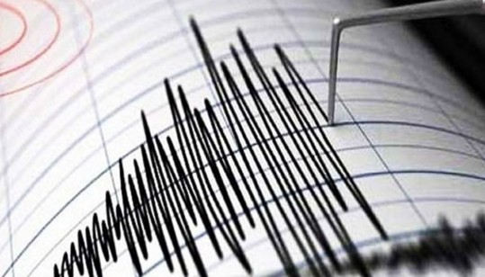 Earthquake Tremors Felt In Different Cities Including National Capital