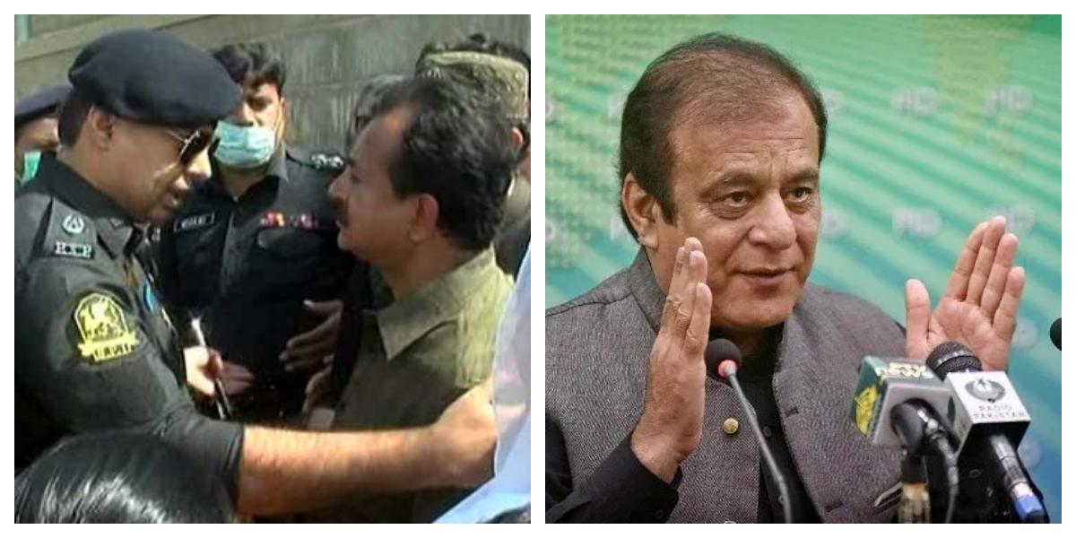 Haleem Adil Sheikh Was Attacked In Murtaza Bhutto Style: Shibli Faraz