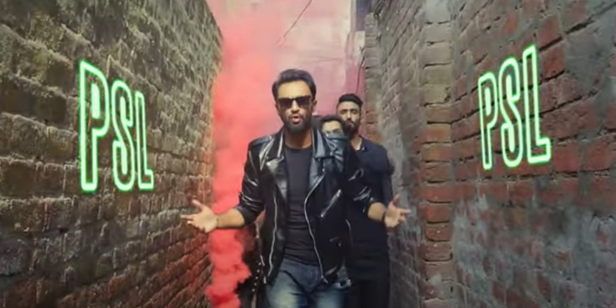 Cricketer Bilal Asif Releases New Anthem For PSL Fans