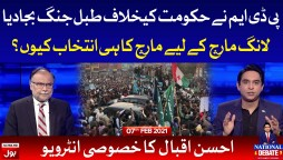 Ahsan Iqbal Latest Interview with Jameel Farooqui Complete Episode 7th February 2021
