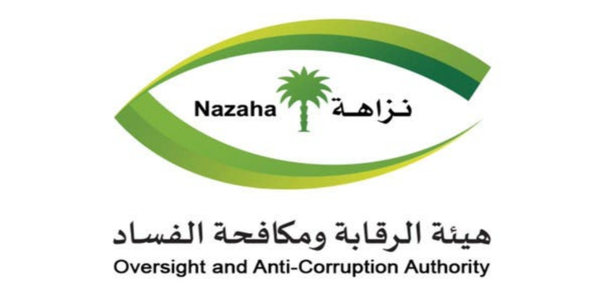 Saudi Arabia: 65 Officials Arrested On Corruption Charges