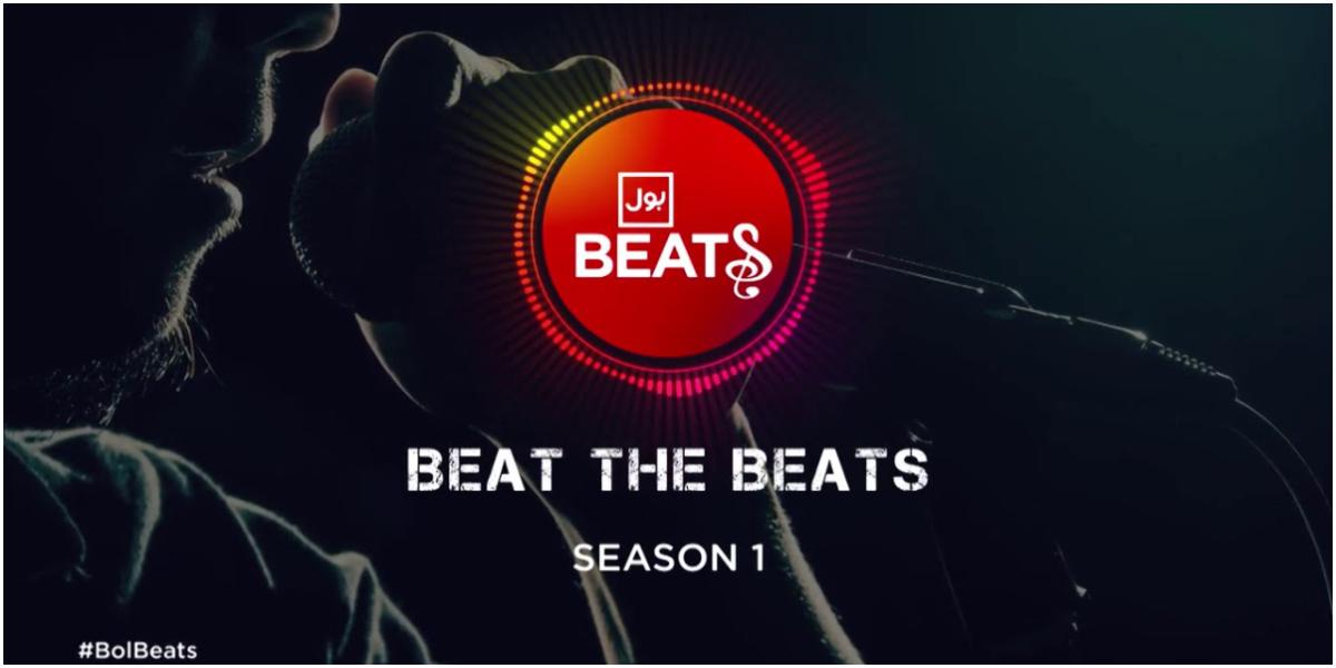 BOL Beats Ishq Hoya song
