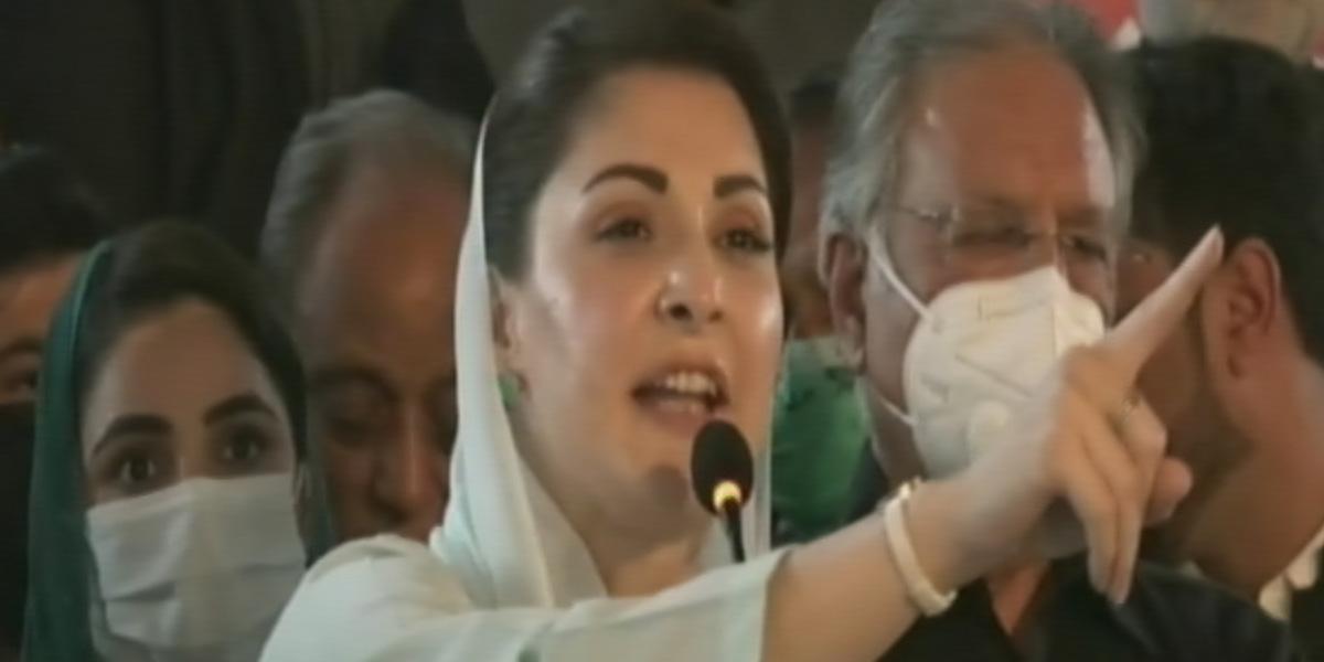 Maryam Nawaz Post Senate Elections Addressing