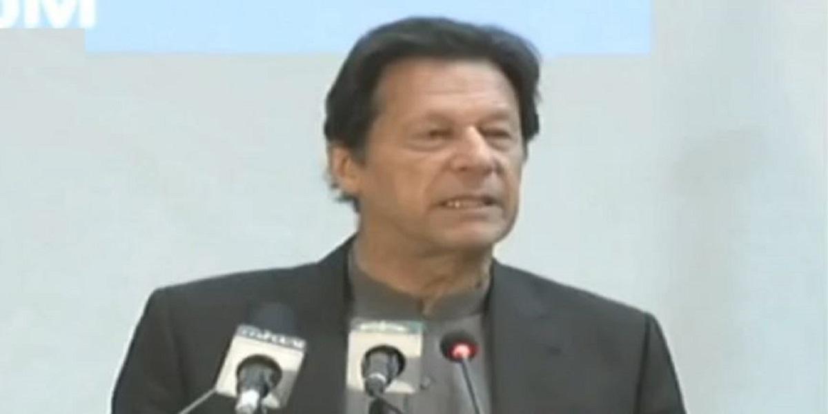 Imran Khan technological education