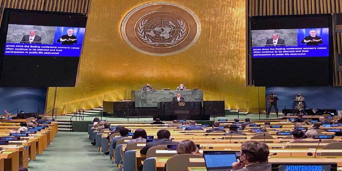 Pakistan women empowerment UN
