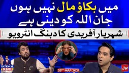 Shehryar Afridi Latest Interview with Jameel Faroorui Complete Episode 28 March 2021